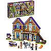 Lego Friends Лего Подружки 41369 Конструктор Дом Мии