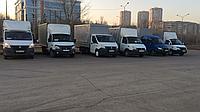 Грузоперевозки Астана - Караганда - Астана