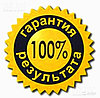Астана Мастера По холодильникам