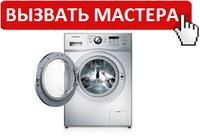 Индезит Ноу Фрост ремонт холодильников