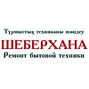 Регулировка положения компрессора холодильника Вестел/Vestel