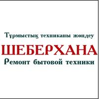 [Olx] Каскилен ремонт Кандеров