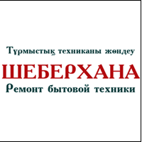 Астана Услуги Кондиционерщика