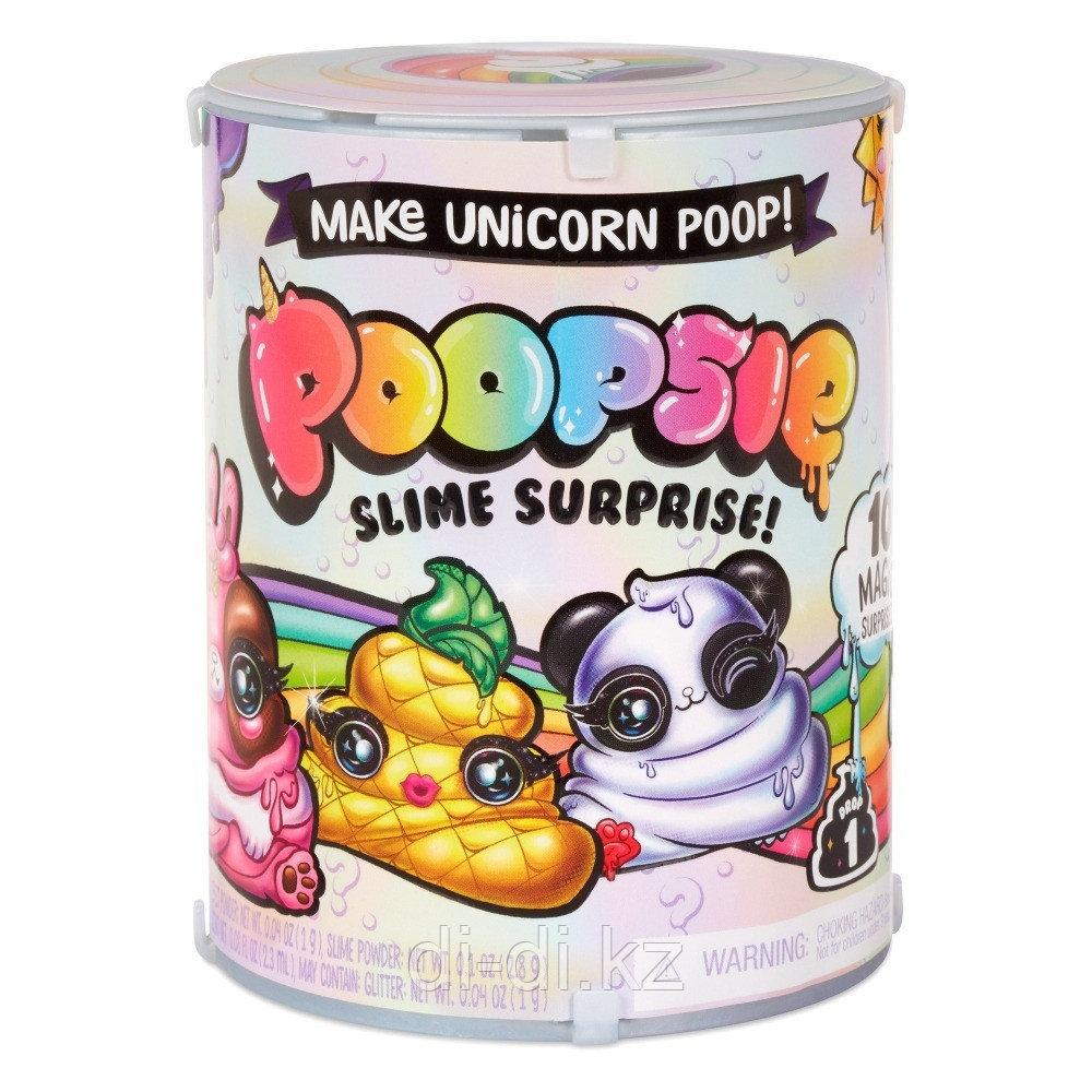 Poopsie Slime Surprise / Пупси Слайм Сюрприз