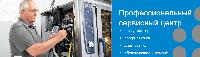 Заправка Фрерна Almacom Астана