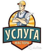 Кондиционеры Сервис Астана