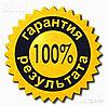 Очисика кондиционера Домашнего Астана
