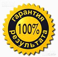 Ремонт кондиционеров Тастак
