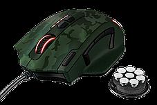 Мышь игровая TRUST GXT155C GAMING MSE-CAMO зеленый, фото 3