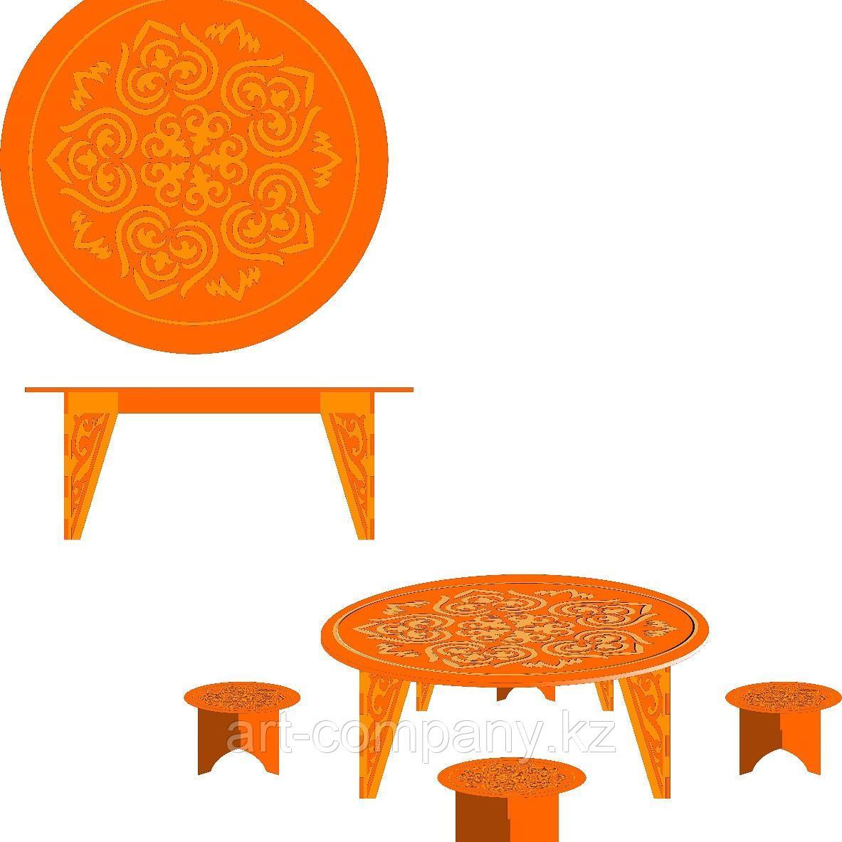 Казахский стол под заказ