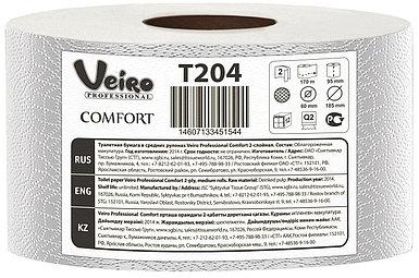 Туалетная бумага в больших рулонах Veiro Professional Comfort