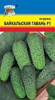 Огурец Байкальская Гавань F1 0,3гр