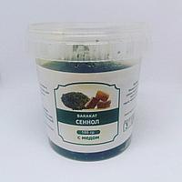 Сеннол с медом (BARAKAT) 100гр.