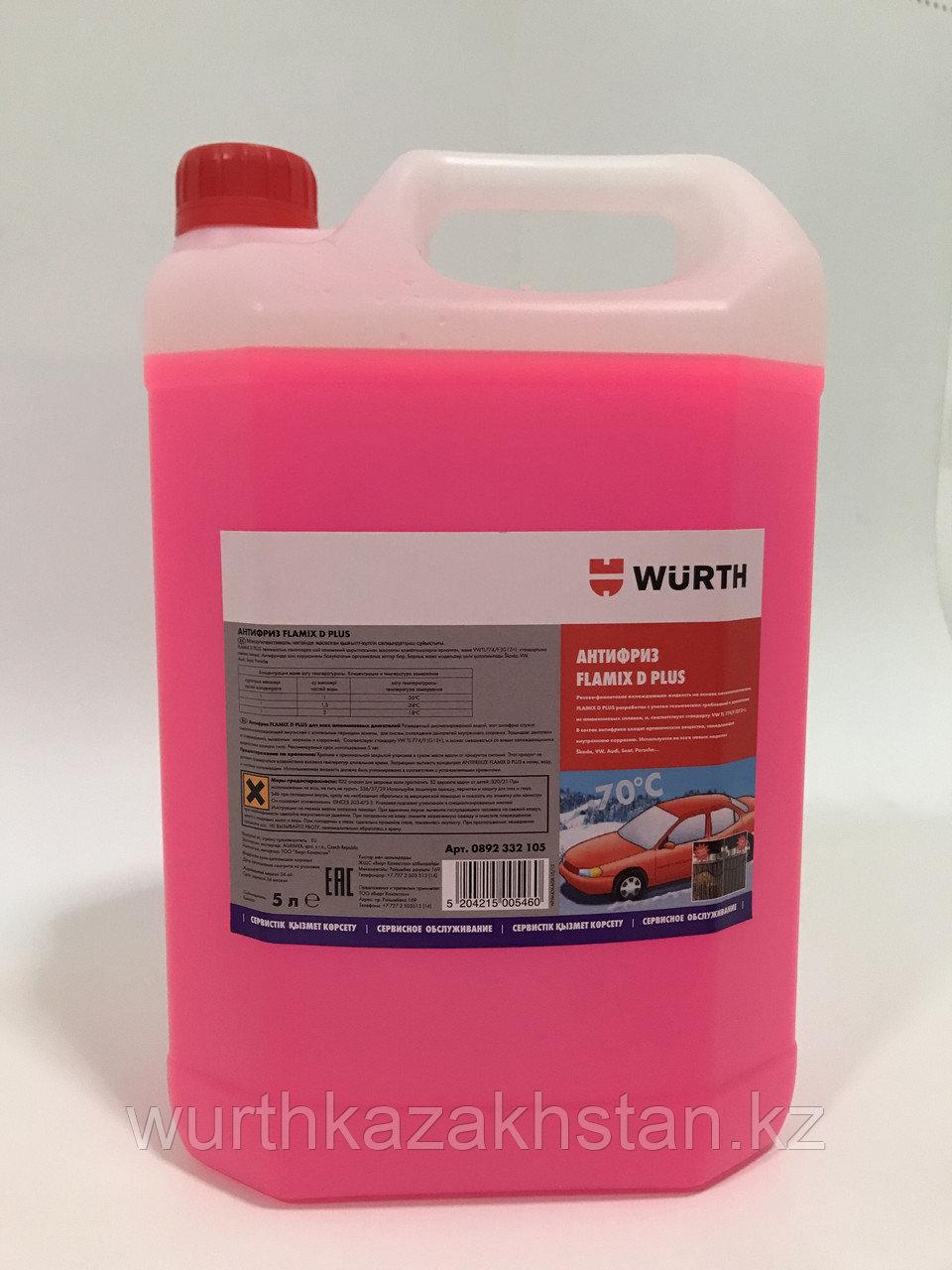 Антифриз FLAMIX D PLUS, 5 л. красно-фиолетовый