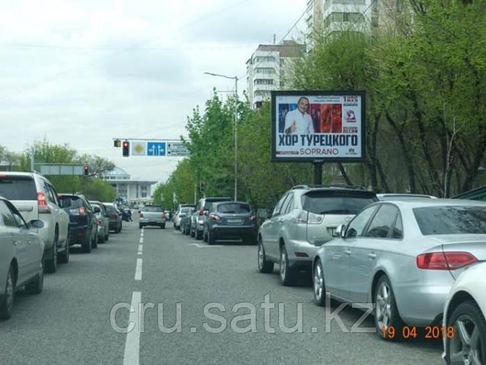 Жолдасбекова – Мендикулова