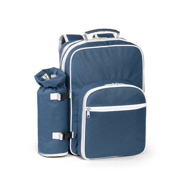Рюкзак-холодильник для пикников, ARBOR