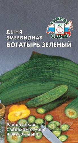 Огурец Армянский Богатырь зеленый 0,5гр