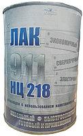 Лак НЦ-218 глянцевый Химтрейд (фасовка 0,7 кг)