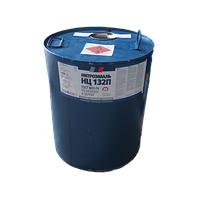 Эмаль НЦ-132 П Химтрейд синяя (барабан 50 кг)