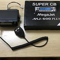 MegaJet MJ-600 Plus Turbo .