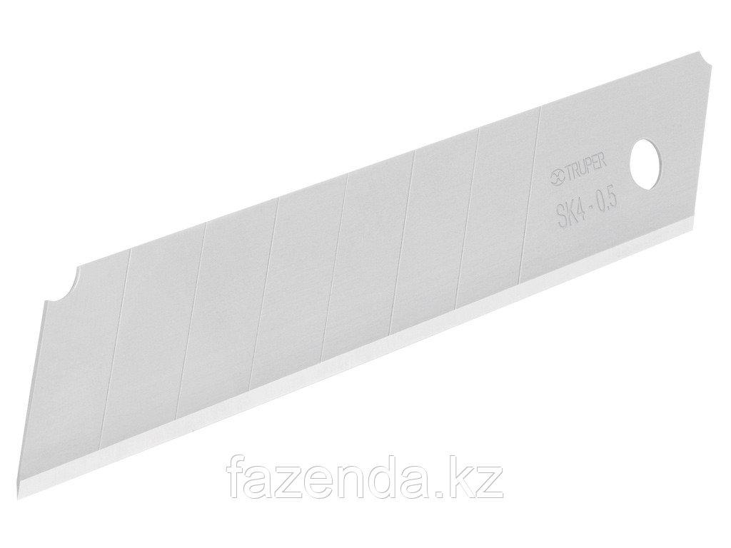 Запасные лезвия 15 мм