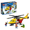 LEGO CITY Вертолёт скорой помощи 60179