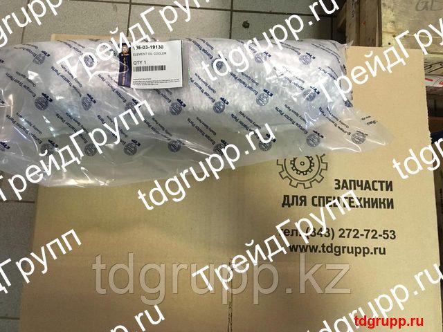 195-03-19130 Маслоохладитель верхний Komatsu D155A-2