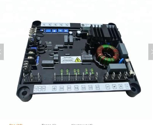 Совместимость Marelli M40FA640A AVR для генератора