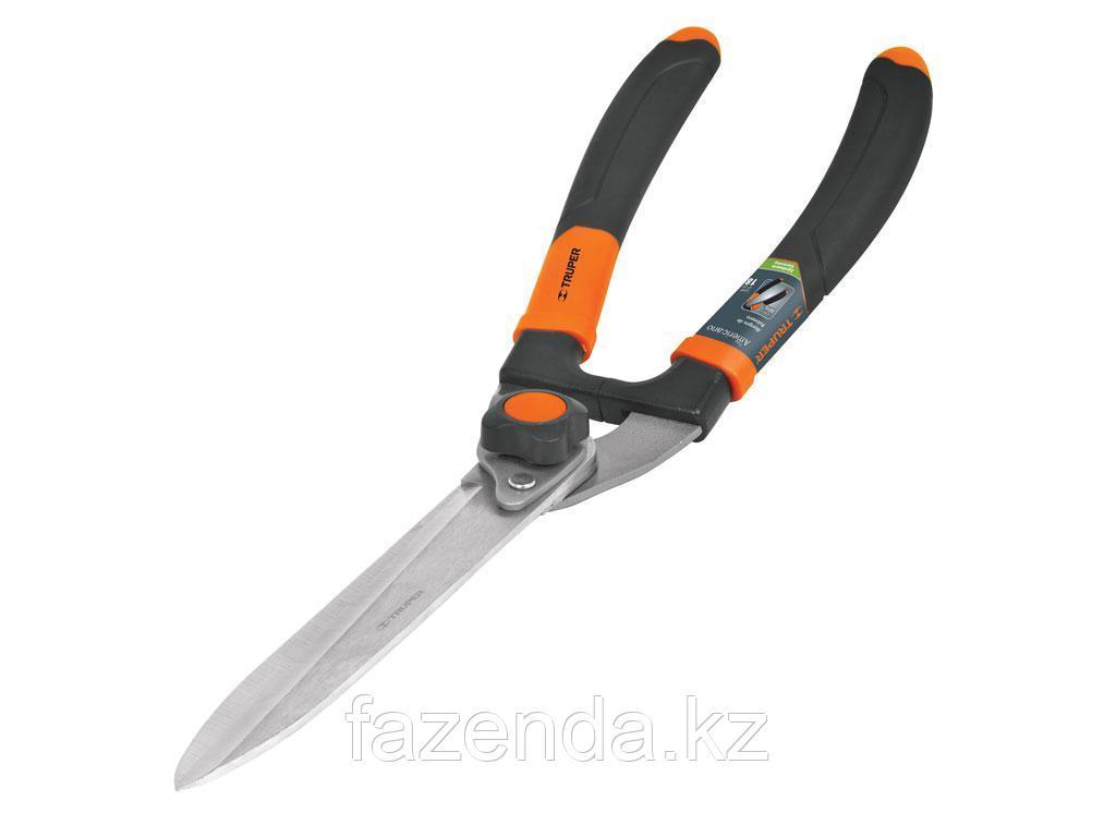 Ножницы для живой изгороди, американский тип