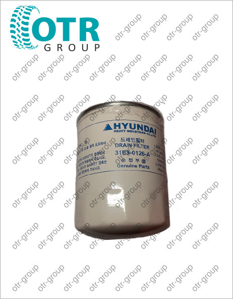 Фильтр дренажный HYUNDAI R360LC-7А 31E9-0126