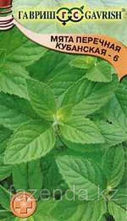Мята перечная Кубанская 6 0,05гр
