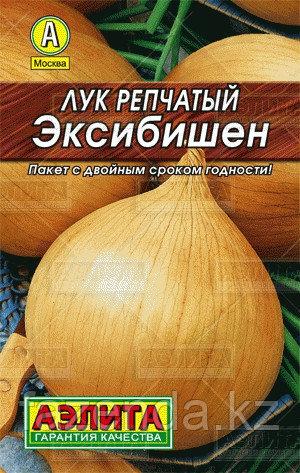 Лук репчатый Эксибишн 0,2гр