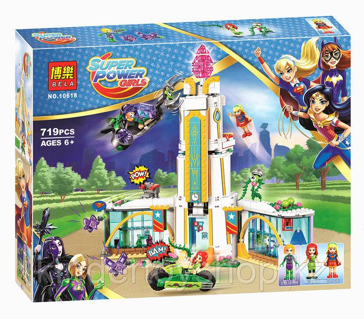 Конструктор аналог LEGO 41232 Super Heroes Girls Bela 10618 Школа Супергероев 719 деталей
