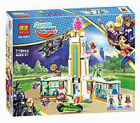 """Конструктор Bela 10618 Super Heroes Girls """"Школа Супергероев"""" 719 деталей аналог LEGO 41232"""