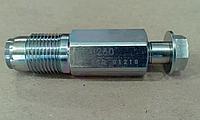Обратный клапан 095420-0260 DENSO