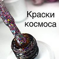 Гель-лак Bloom Краски космоса