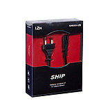 SHIP SH5001-1.2B Кабель питания Тип: С7, 2 pin, Блистер, Чёрный, 1.2 м, фото 2