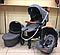 Детская коляска 3 в 1 Skillmax Grey, фото 2