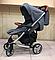 Детская коляска 3 в 1 Skillmax Grey, фото 5