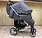 Детская коляска 3 в 1 Skillmax Grey, фото 6