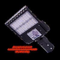 Диммируемый уличный светодиодный светильник SkatLED UML-STR-1240(L)