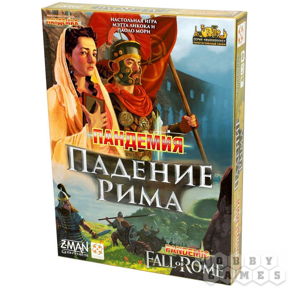 Настольная игра Пандемия Падение Рима
