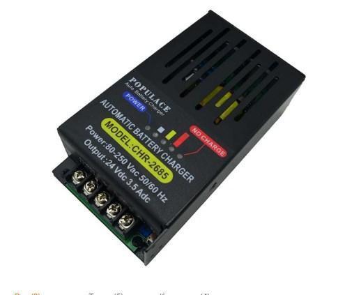 Мини-Макс/High Power Smart Зарядное устройство CHR-2685, фото 2