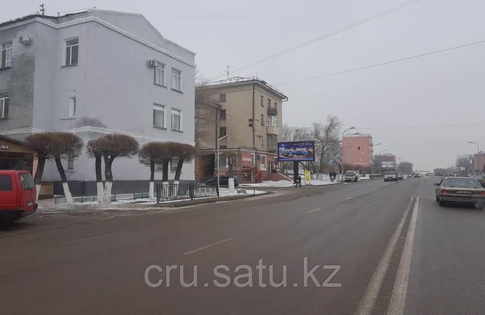 Б.Жырау - Жамбула