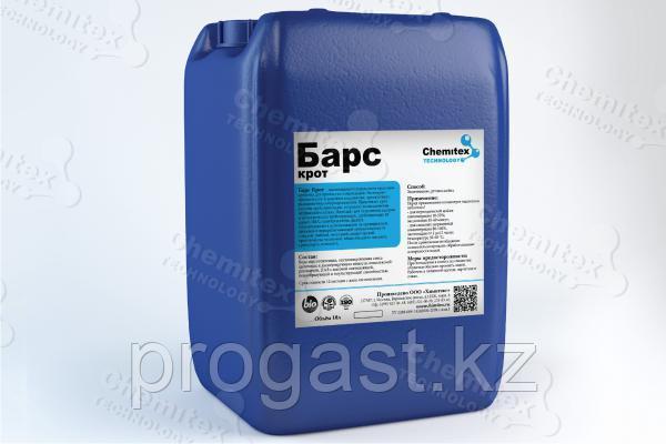 Высоконцентрированный щелочной препарат для очистки канализационных стоков.