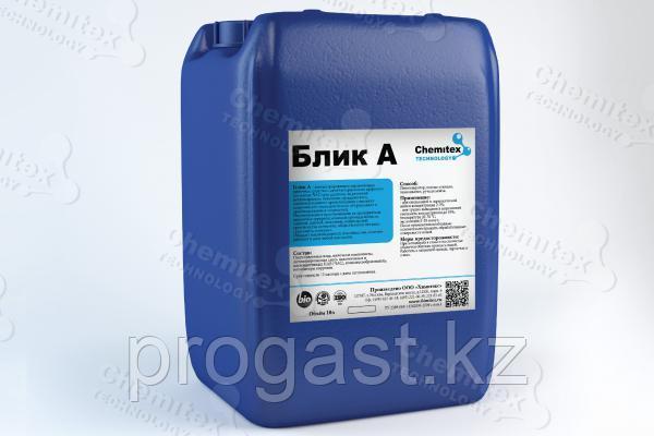 Щелочное пенное моющее средство с  дезинфицирующим эффектом.