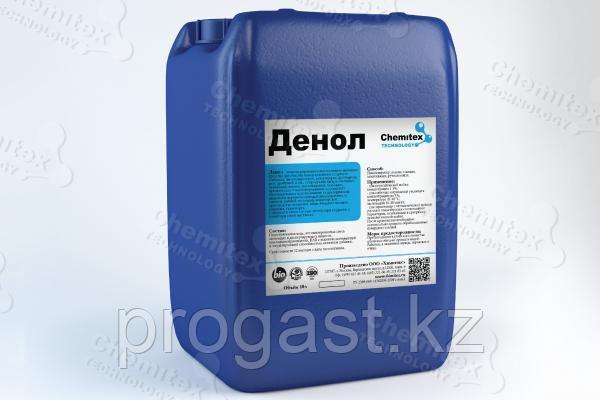 Высокопенный щелочной препарат для  очистки коптильного оборудования