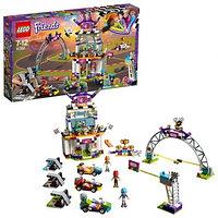 Lego Игрушка Подружки Большая гонка