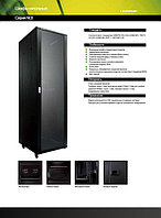 LinkBasic NCB22-68-BAA-C Шкаф напольный 22U, 600*800*1200, цвет чёрный