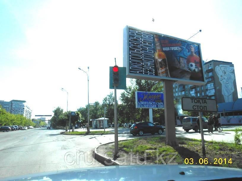 Пр.Н.Абдирова-район ресторана Лейла
